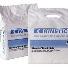 Kinetico Block Salt 60 x 8Kg Packets